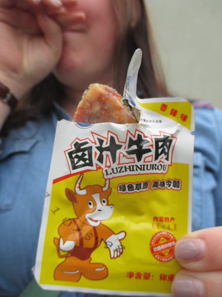 A friend of ours gave us some Chinese magic treats. Pretty much it was like human cat food.